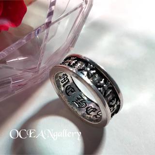 送料無料 18号 シルバー クロス 十字架 フープ スペーサー リング 指輪(リング(指輪))