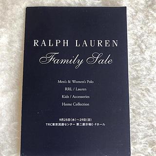 ラルフローレン(Ralph Lauren)のラルフローレン ★ファミリーセール★Ralph Lauren(その他)