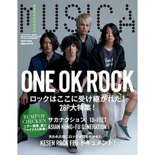 ワンオクロック(ONE OK ROCK)のMUSICA (ムジカ) 2012年 09月号 (音楽/芸能)