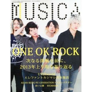 ワンオクロック(ONE OK ROCK)のMUSICA (ムジカ) 2013年 09月号 (音楽/芸能)