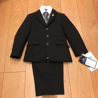 ヒロミチナカノ(HIROMICHI NAKANO)のフォーマル 男の子スーツ(ドレス/フォーマル)