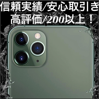 Apple - iPhone11 pro 256GB