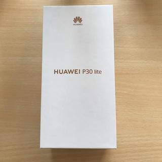 HUAWEI p30 lite simフリー ホワイト 新品、未使用、未開封