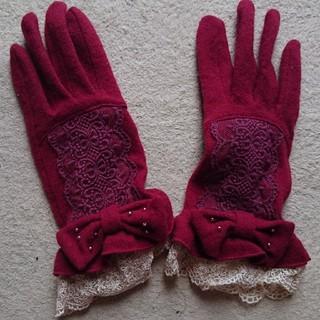 アクシーズファム(axes femme)のアクシーズ 手袋 リボンレース(手袋)