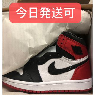 NIKE - Air Jordan 1 satin Black toe 23cm