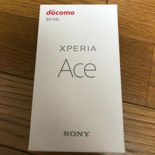 ソニー(SONY)のXperia ace(スマートフォン本体)