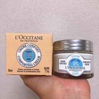 L'OCCITANE - SH Lクリーム【新品】