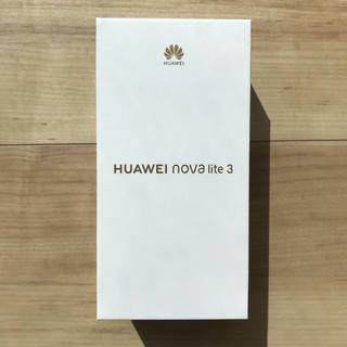 ANDROID - 【新品 未使用】HUAWEI nova lite 3【値下げ】