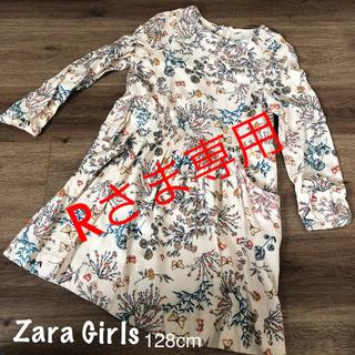 ザラキッズ(ZARA KIDS)のZara Girls フラワープリントワンピ 128cm(ワンピース)