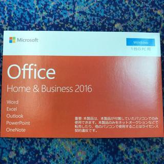 Office Home & Business 2016 未開封