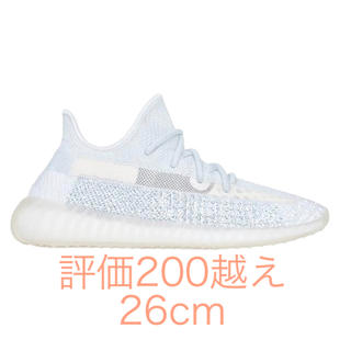 adidas - yeezy boost 350 reflective white cloud