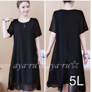 大きいサイズ 黒ワンピース シフォンワンピース パーティーワンピ 5L(ミディアムドレス)
