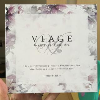 viage ビューティアップナイトブラ(ブラ)