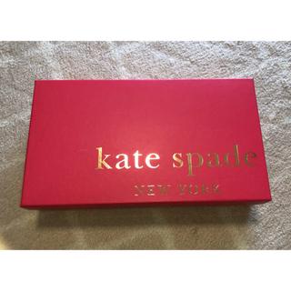 Kate spade 箱(ショップ袋)