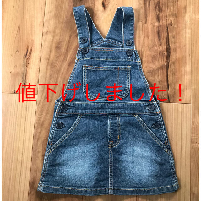 MUJI (無印良品)(ムジルシリョウヒン)のkids 無印良品 デニムサロペットスカート キッズ/ベビー/マタニティのキッズ服 女の子用(90cm~)(ワンピース)の商品写真