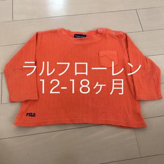 ポロラルフローレン(POLO RALPH LAUREN)のラルフローレン 85cm トレーナーシャツ(Tシャツ)