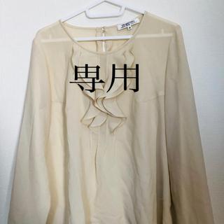 ハナエモリ(HANAE MORI)のMORI IHANAEブラウス(ひざ丈ワンピース)