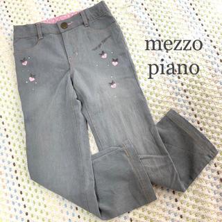メゾピアノ(mezzo piano)のメゾピアノ♡ロングパンツ120㎝(パンツ/スパッツ)