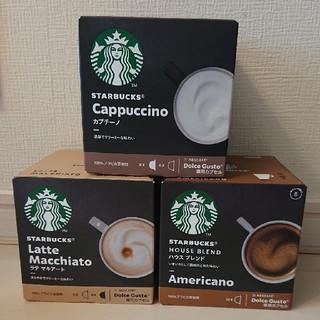 Starbucks Coffee - ネスレ スタバ ドルチェカプセル