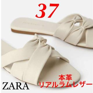 ZARA - 新品 完売品 ZARA 37 本革 リアル ラム レザーフラット サンダル