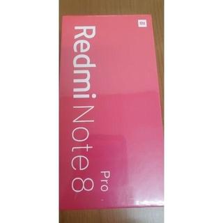 xiaomi redmi note8 pro RAM6G ROM128GB 白