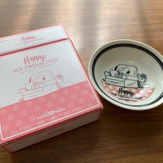SNOOPY - スヌーピー★小皿
