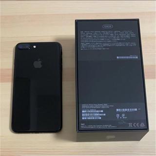 iPhone - iPhone 7 Plus Jet Black 128GB【simフリー】