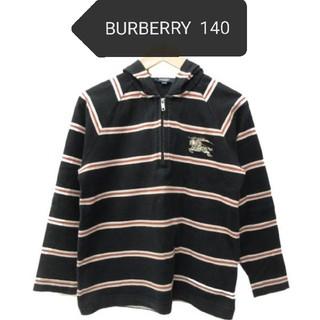 BURBERRY - BURBERRYバーバリー◆ボーダーカットソー◆140センチ バーバリー