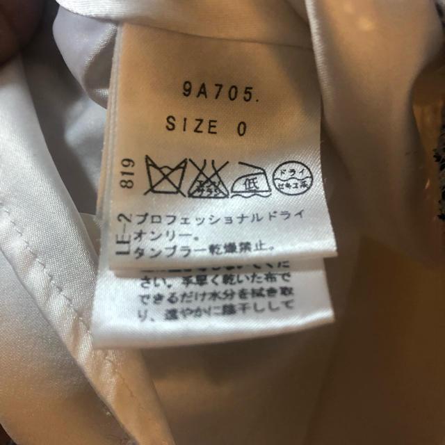 Chesty(チェスティ)のChesty レディースのスカート(ロングスカート)の商品写真