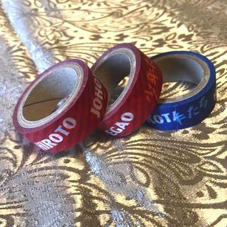 ジャニーズJr. - 少年たち マスキングテープ 赤 青 セット