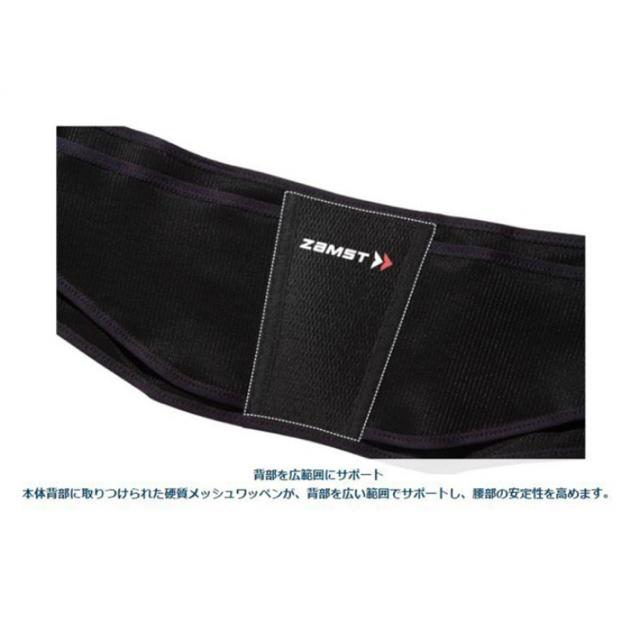ZAMST(ザムスト)のZAMST ザムスト ZW-4 腰用サポーター Mサイズ スポーツ/アウトドアのトレーニング/エクササイズ(その他)の商品写真