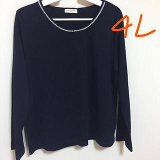 大きいサイズ!胸元ビーズ付き紺色薄手ニット(ニット/セーター)