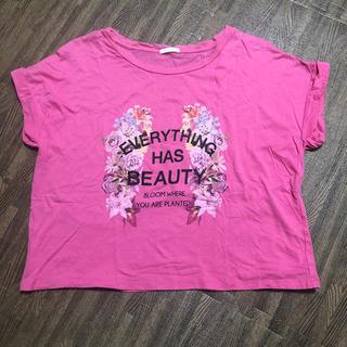 GU - ゆったりTシャツ ヨガ