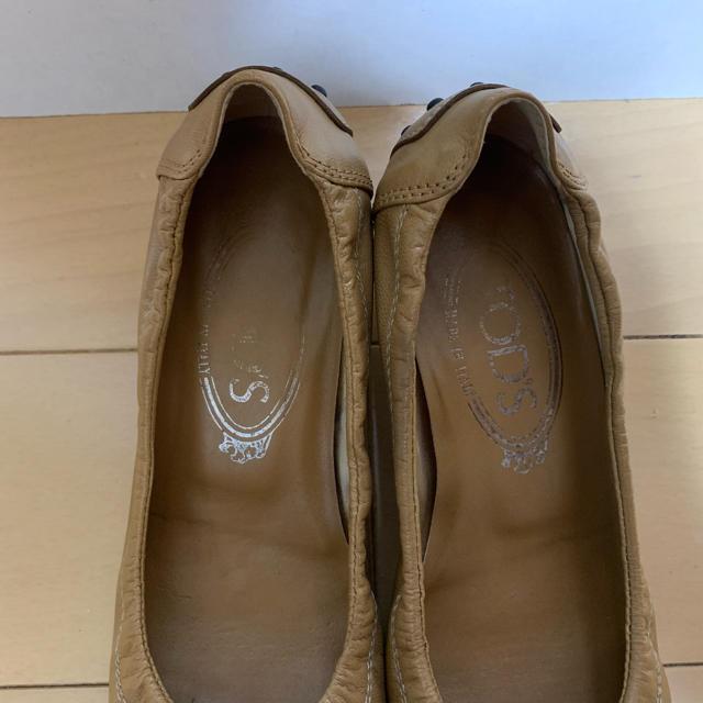 TOD'S(トッズ)のTOD'S パンプス 34 レディースの靴/シューズ(ハイヒール/パンプス)の商品写真