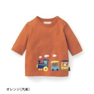 ベルメゾン - 【新品】七分袖Tシャツ 電車 70㎝ ベルメゾン