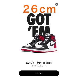 ナイキ(NIKE)のWMNS AIR JORDAN 1 BLACK TOE SATIN(スニーカー)