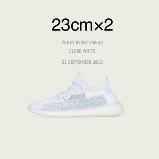 adidas - YEEZY BOOST 350 V2 CLOUD WHITE 23cm