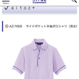 アイトス(AITOZ)のサイドポケット半袖ポロシャツ(ポロシャツ)