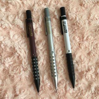 ぺんてる - ぺんてる SMASH 0.5シャーペン3本セット