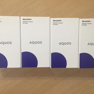 アクオス(AQUOS)のSHARP AQUOS sense2 SH-M08 Sアクオス  S 4台 (スマートフォン本体)