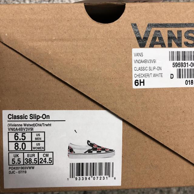 Vivienne Westwood(ヴィヴィアンウエストウッド)のVivienne  Anglomania x VANWestwoodS 24.5 レディースの靴/シューズ(スニーカー)の商品写真