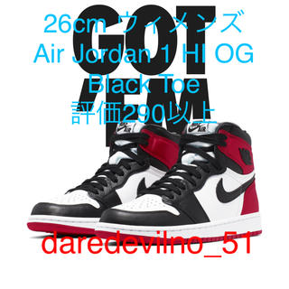 ナイキ(NIKE)の26cm 新品 Air Jordan 1 HI OG WM Black Toe(スニーカー)