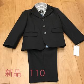 新品 男の子スーツ 110