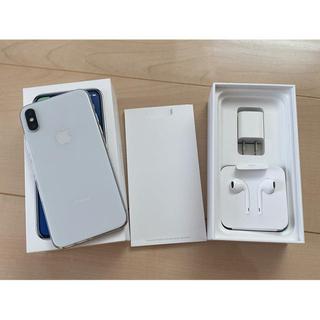 Apple - 週末限定!iPhone x シルバー256GB SIMフリー