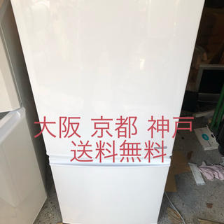 シャープ(SHARP)のシャープ  ノンフロン  冷凍冷蔵庫   SJ-C14A 単身用(冷蔵庫)