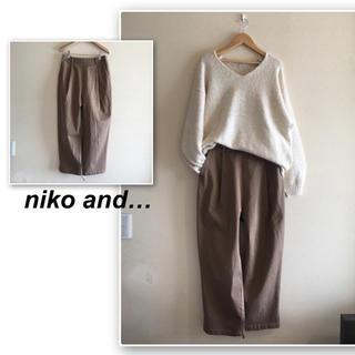 niko and... - ニコアンド✨ベージュのチノワイドパンツ