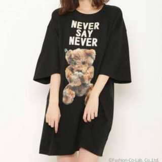 ミルクボーイ(MILKBOY)のMILKBOY NEVER SAY NEVER TEE(Tシャツ(半袖/袖なし))