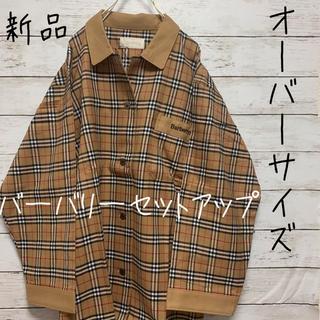 BURBERRY - テテ着用!新品!バーバリーセットアップ  シャツ 長袖 タータンチェック