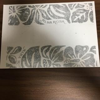 アルバローザ(ALBA ROSA)のレターセット(カード/レター/ラッピング)