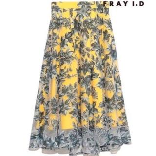フレイアイディー(FRAY I.D)のFRAY I.D 花柄 ミモレ丈 スカート(ロングスカート)